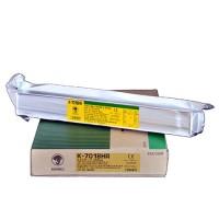 Kiswel K7018HR Low Hydrogen Electrode